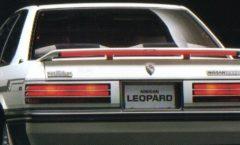 Nismo F31 Leopard spoiler!!!!