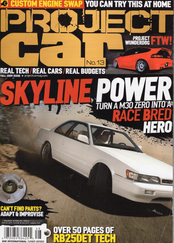 Project Car Magazine