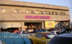 Visit to RE Amemiya - 2006