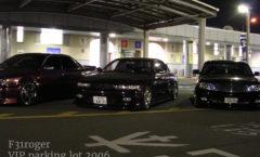 Late night parking lot VIP cars - 2006
