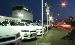 Visit to Nismo and seeing Skylines - 2006