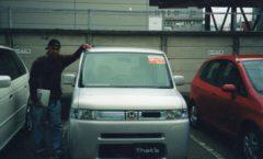 Trip to Japan - 2002