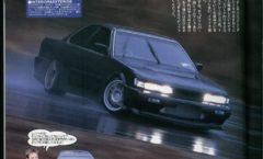 F31 Tuning: Drifting