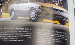 Ogino - San in Carshop Friend ad