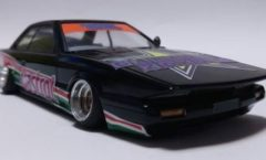 Long Nose Nissan Leopard scale model