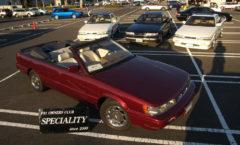 Datsun Freeway M30 convertible importation