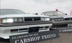 Old Time Car show - Hokkaido - 2017