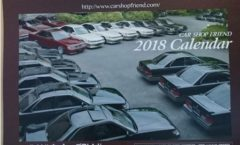 2018 Carshop Friend Calendar