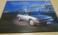 Nissan Leopard 31st Anniversary Photo Catalog
