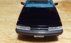 Black Zenki 1/24 scale model