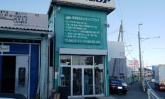 RS Aizawa - Roadster shop