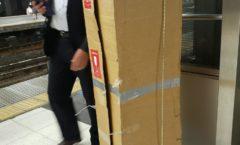 To Saitama... with a big box