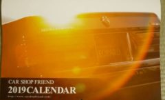 Carshop Friend 2019 Calendar
