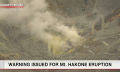 An eruption of Mt Hakone