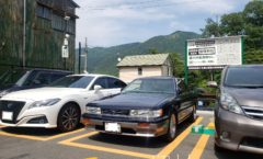 WL Day 3 pt 2 - Hakone arrival