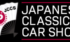 Japanese Classic Car Show - JCCS - Long Beach 2019