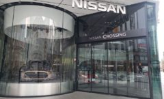 Nissan Crossing - Japan 2020