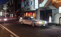 Meet up in Takamatsu