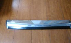 The final piece for the Zenki front end!!!!