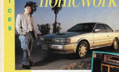Car Audio and Electronics 1994 - Danny Le M30