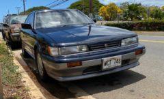 My 1991 Nissan Leopard Ultima Turbo
